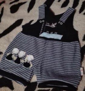 Комбинезон-шорты для малыша