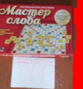 """Настольная игра """"Мастер слова"""""""