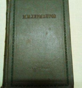 Книги 30-х годов