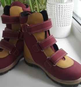 Ботинки новые ортопедические 28