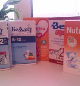 Детские молочные смеси с 6 мес.