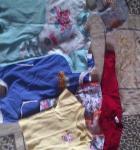Вещи для ребёнка