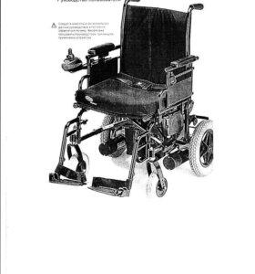Электрическая коляска новая