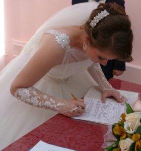 Свадебное платье бу 1раз