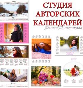 Авторские Настенные календари с вашим фото