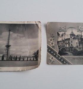 Старые немецкие почтовые карточки.