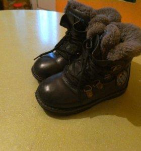 Зимнии детские ботинки