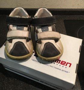 Детская обувь 20
