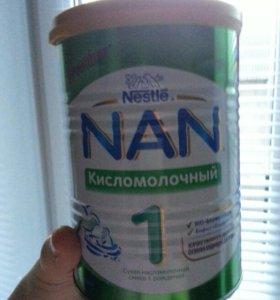 Детская смесь Nan кисломолочный с рождения