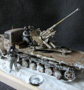 Модель Maultier Flack