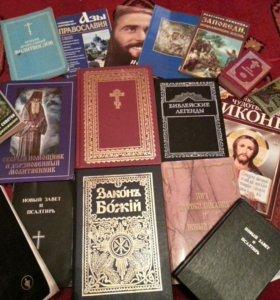 Библии, книги + Тора с новым заветом + 'сувениры'