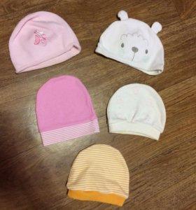 Шапочки для новорождённых