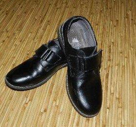 Кожаные туфли разм.36