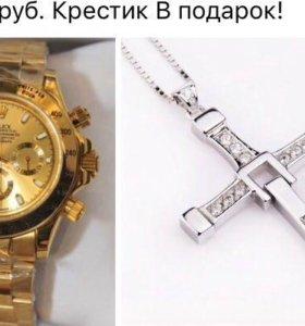 Часы + подарок