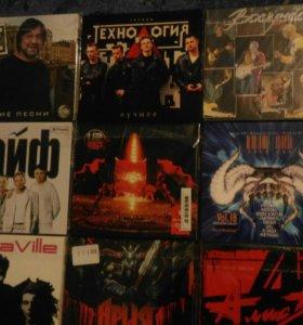 Коллекция cd подарочные.