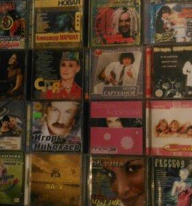 Коллекция cd -3