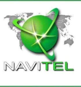 Навигатор Navitel