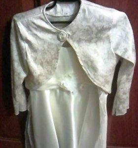 Платье 128 р
