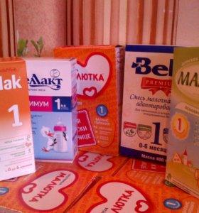 Молочные смеси в ассортименте
