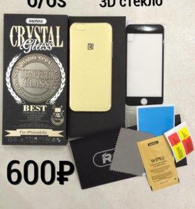 Защитное 3D стекло на айфон 6/6s