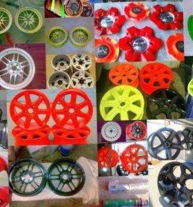 Красим диски порошковой краской