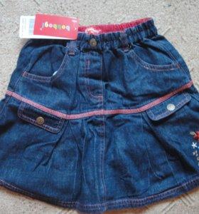 Новая джинс юбка