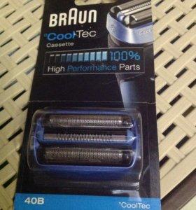 Сетка для бритвы Braun B40