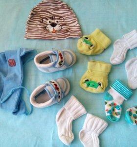 Шапочки, носочки, ботиночки