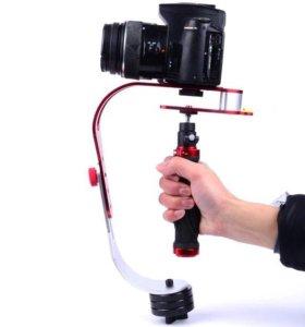 💯Стедикам, стабилизатор камеры