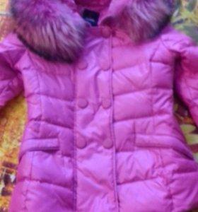Зимняя приталенная укороченная куртка