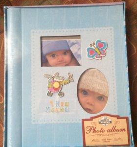 Альбом для малышей