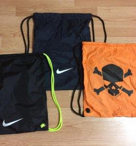 Мешки Nike