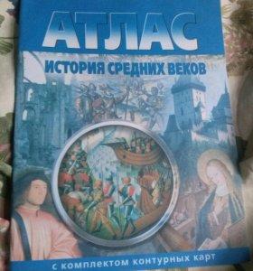 Атлас-  история средних веков.