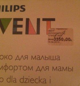 Молокоотсос Philips Avent ручной
