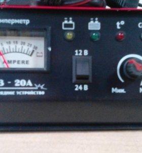 Зарядное устройство 20