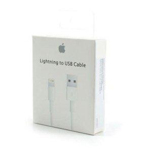 Оригинальный кабель Apple 8pin lightning