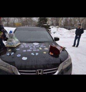 Магниты на авто на выписку из роддома + подарок