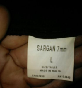 Гидрокостюм SARGAN