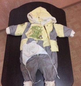 Демисезонный костюм на мальчика