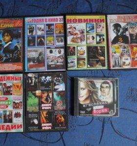 пакет дисков с фильмами