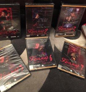 DVD диски новые