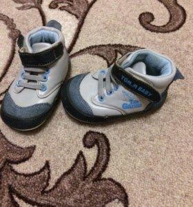 Обувь детская, размер 15