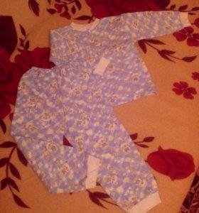 Новая пижама 28 р-р