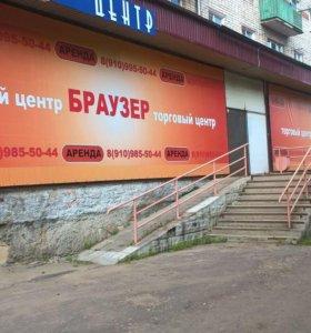 Отдельный павильон 24 кв м в ТЦ Браузер