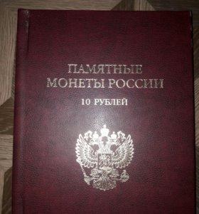 Коллекционные монеты России
