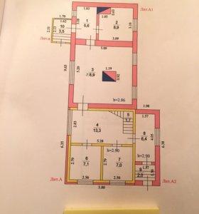 Дом 6 комнат/126 кв.м/40 км от МКАД / ПМЖ