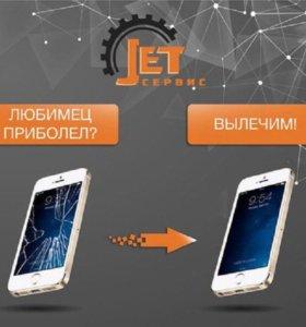 АКБ IPhone 5,5s