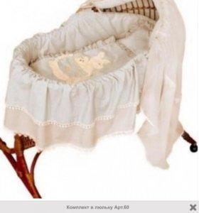 Кроватка, матрас  и комплект в кроватку.