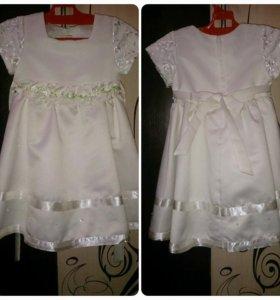 Красивое праздничное атласное платье, размер 3