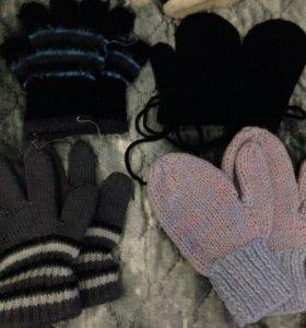 Варежки , перчатки
